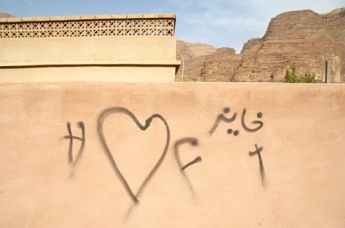 2012_may_jordan_093